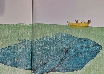 고래가 보고싶거든
