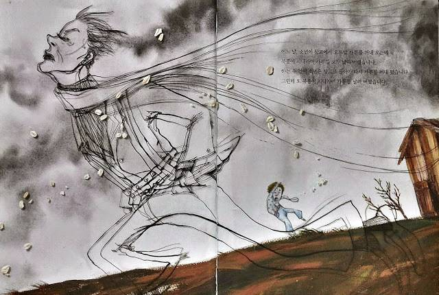 입체 일러스트 그림책 - 북풍을 찾아간 소년