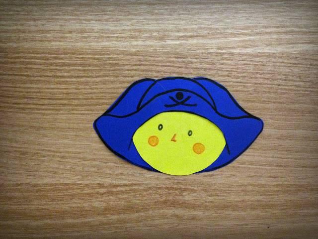 달님의 모자 : 달님의 이유 있는 변신