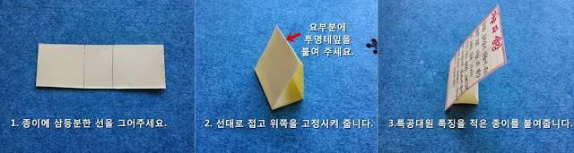 """""""김치 특공대"""" 그림책 놀이"""