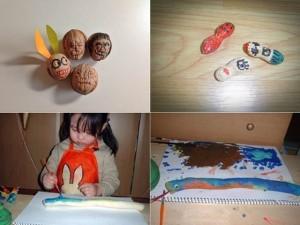 그림책과 놀이
