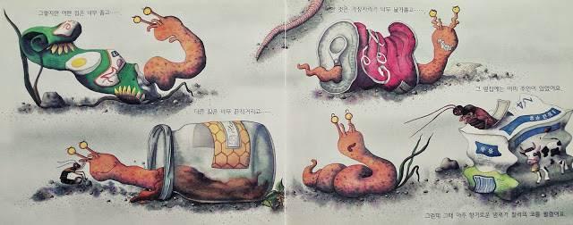 달팽이 찰리에겐 새 집이 필요해!