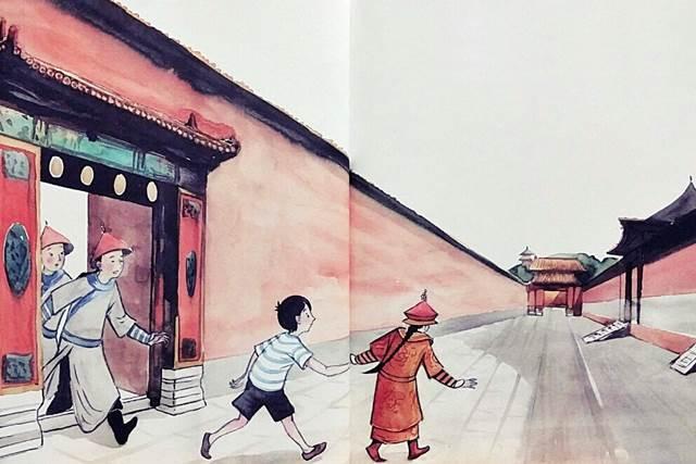 샤오밍과 함께하는 중국 문명 시간 여행