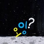 ★ 오잉?