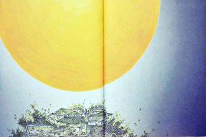 노란 달이 뜰 거야