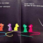 칼데콧상 수상작 : 일곱 마리 눈먼 생쥐 (1993)