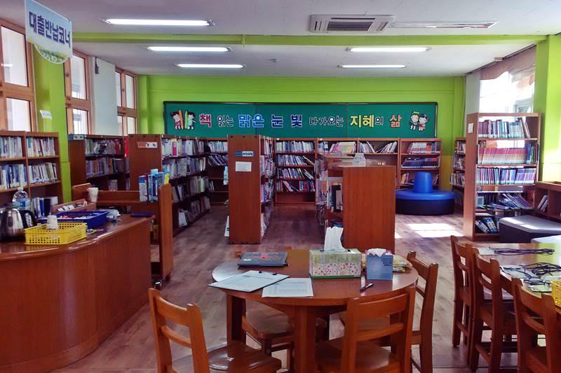 안동동부초등학교