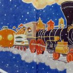 감귤 기차