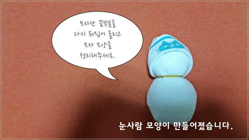 책놀이_두더지의 소원