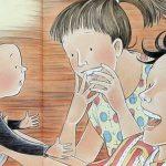 어버이날 읽으면 좋은 그림책 Best 10