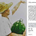 그림책 선물(2017년 8월 11일 ~ 17일)