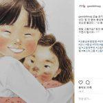 그림책 선물(2017년 8월 18일 ~ 24일)