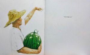 그림책 이야기