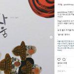 그림책 선물(2017년 9월 8일 ~ 14일)