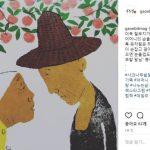그림책 선물(2017년 10월 27일 ~ 11월 2일)