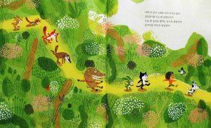 봄 숲 놀이터