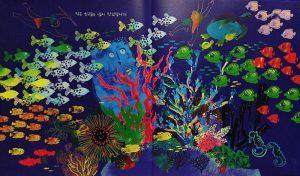 아기 산호 플라눌라