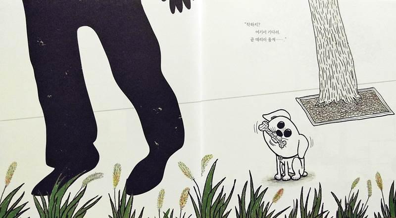 검은 강아지