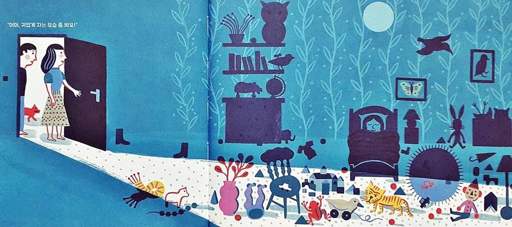 꿈꾸는 밤 - 잠자리 그림책