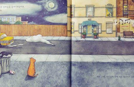 집에 온 고양이 빈센트
