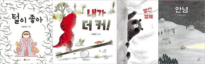 2018 한국출판문화상