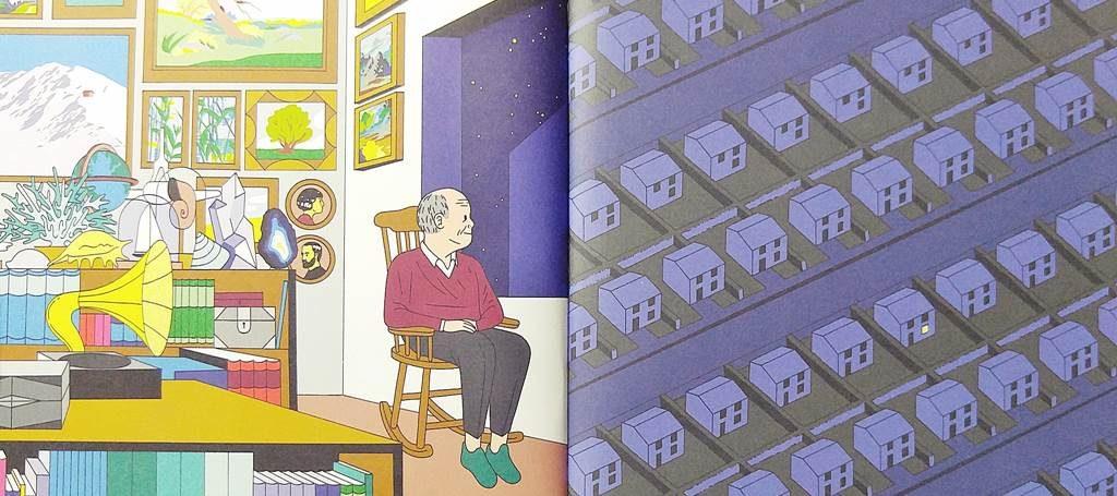 안을 보면 밖을 보면