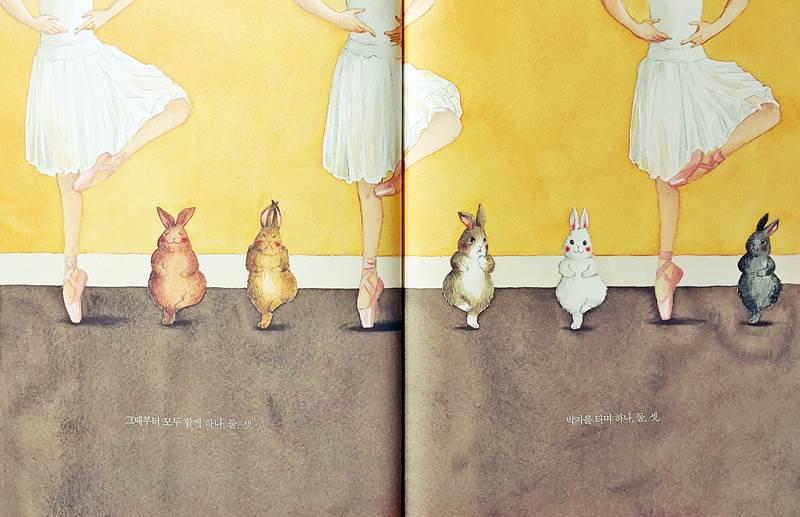 발레리나 토끼
