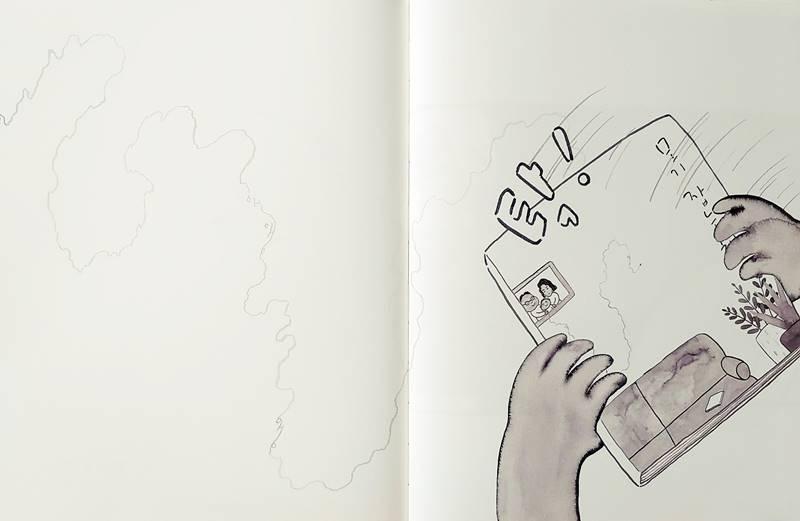 모기 잡는 책