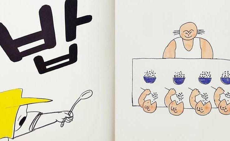 밥 먹자! 모모모모모