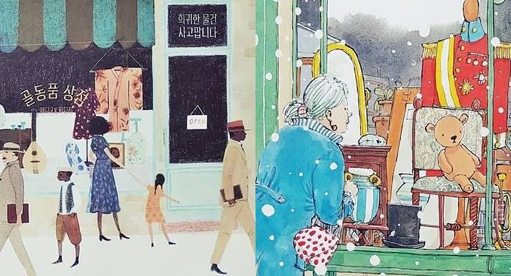 소녀와 원피스 vs 세상에 단 하나뿐인 곰돌이