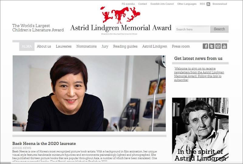백희나 아스트리드 린드그렌 기념상 Astrid Lindgren Memorial Award